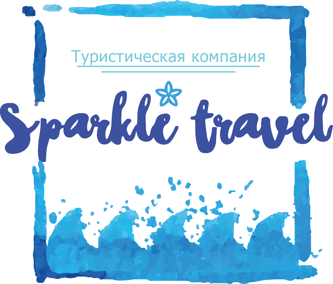 Sparkle Travel