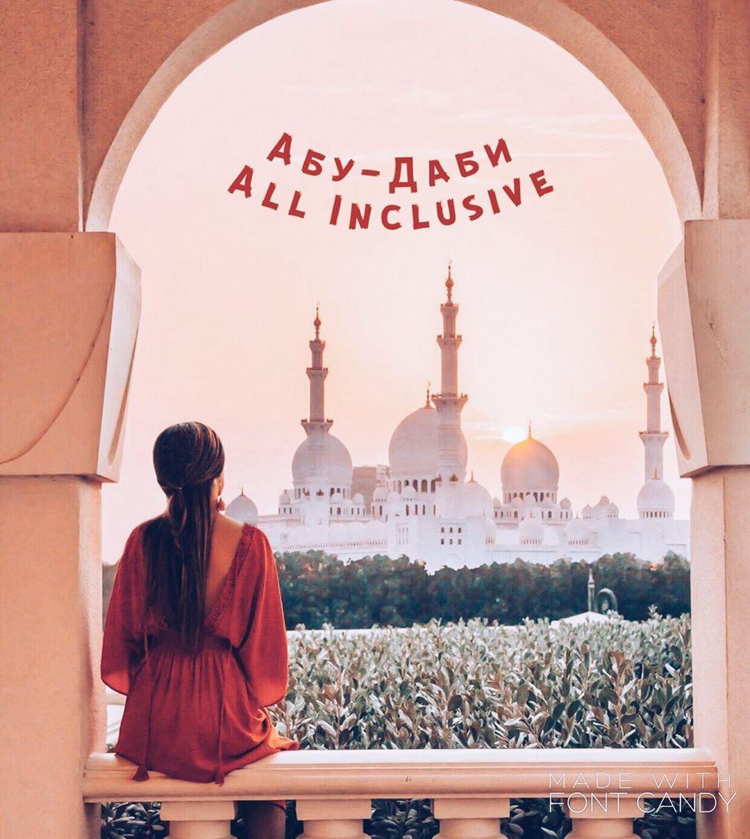 ОАЭ, Дубаи, Sparkle Travel