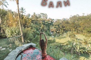 Бали, Индонезия, Майские, Sparkle Travel