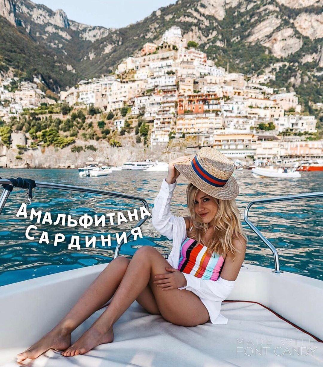 Амальфи, Сардиния, Sparkle Travel