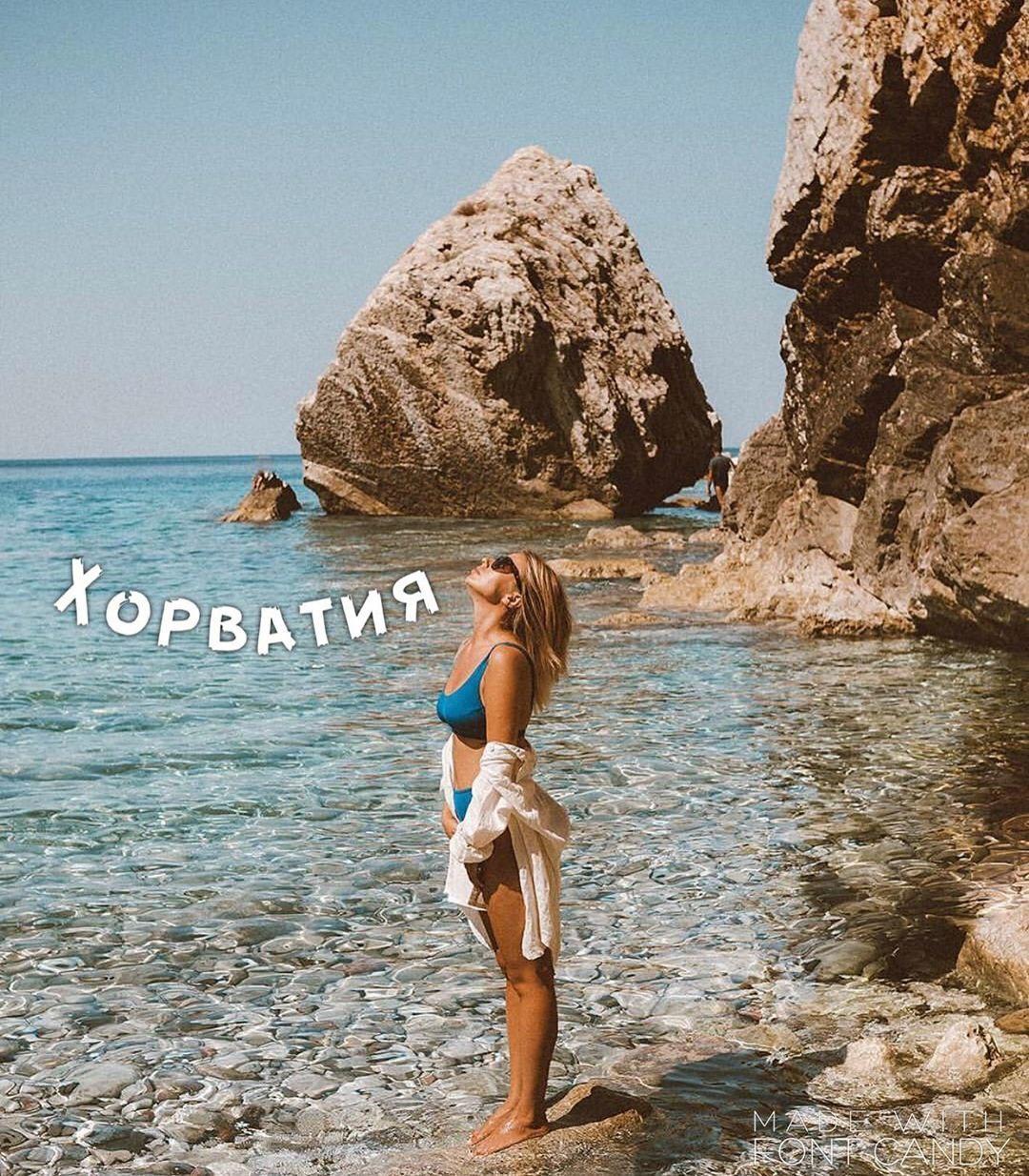 Хорватия, Раннее бронирование, Sparkle Travel