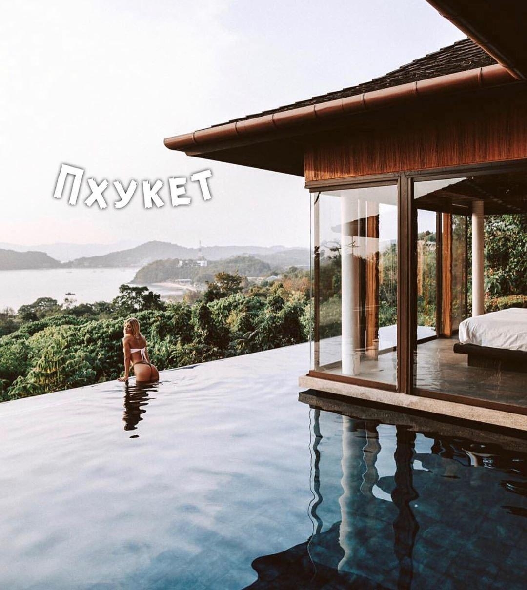 Phuket, Tailand, Sparkle Travel